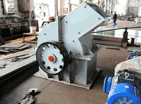 Quartz Hammer Mill Crusher hammer Crusher