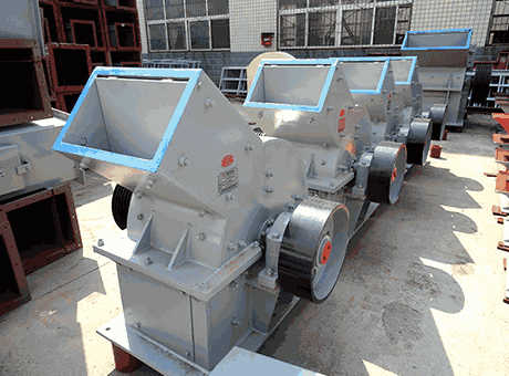 quartz hammer crusher