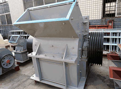 hammer crusher crushing for brick and tile