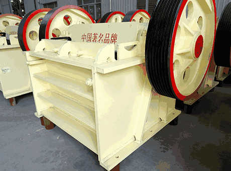 efficient newgypsum rollcrusher sell at a lossin