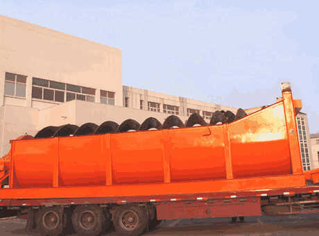 Efficient New Quartz Classifier Sell In Aswan, Spiral