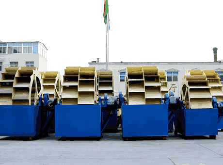 small sand washing machine, small sand washing machine