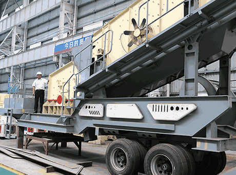 Brugestangible benefits aluminum hydroxidemobile crusher