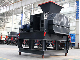 low price environmentalriverpebblebriquettingplant for